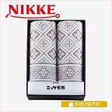 ニッケ 綿混ウール毛布(毛羽部分)2枚セット