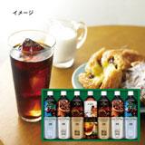 UCC アイスコーヒー&アイスティーギフト