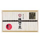手延素麺 揖保乃糸 特級品