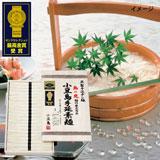 小豆島手延素麺「島の光」麺師限定古品