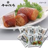 <平田牧場>三元豚肉巻きおにぎり