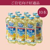 <日清オイリオ>キャノーラ油10本セット