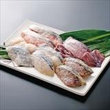 銀座 里仙西京漬魚R−600