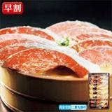 羅臼産秋鮭味くらべ A