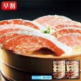 羅臼産秋鮭味くらべ B