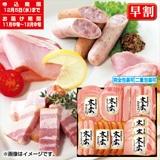 国産豚肉使用末広スライスセット SP−582