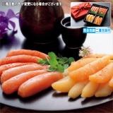 たらこ専門店の魚卵セット(風呂敷包)
