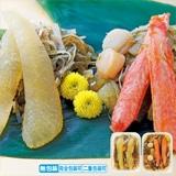 蟹とほたて貝柱松前漬&数の子松前漬