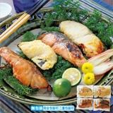 北海道大豆の味噌&醤油使用 漬魚セット