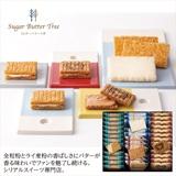 シュガーバターの木 4種詰合せB
