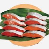 鮭味めぐり