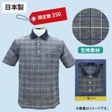 麻格子ポロシャツ Lサイズ