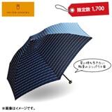 〈UNITED ARROWS〉手動式折りたたみ傘