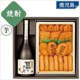 濱田酒造 感謝のきもち焼酎&さつまあげ(父の日焼印入り)セット/焼酎(720ml×1本)