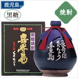 喜界島酒造 黒糖焼酎 くろちゅう喜界島/焼酎(1000ml×1本)