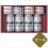 スーパードライ&やきとり缶セット/ビール
