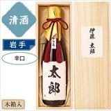 桜顔酒造 純米大吟醸 オリジナル名入れ酒/日本酒(アルコール24%以下)