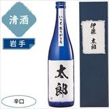 桜顔酒造 純米吟醸 オリジナル名入れ酒/日本酒(アルコール24%以下)
