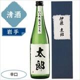 桜顔酒造 特別純米 オリジナル名入れ酒/日本酒(アルコール24%以下)
