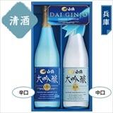白鶴酒造 白鶴 大吟醸プレミアムセット/日本酒(アルコール24%以下)