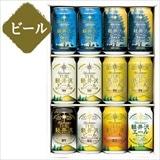 軽井沢ブルワリー 軽井沢ビールセット/ビール