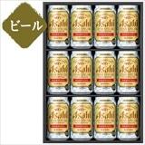 アサヒ スーパードライジャパンスペシャルA/ビール