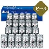 アサヒ スーパードライC/ビール