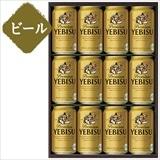 サッポロ ヱビスビールA/ビール