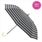ショートワイド晴雨兼用傘 ブラック
