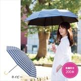 ショートワイド晴雨兼用傘 ネイビー