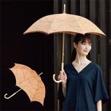 [みつる工芸] 柿渋染め日傘