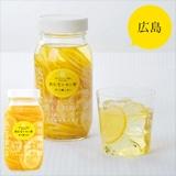 [瀬戸内レモン農園] 飲む生レモン酢