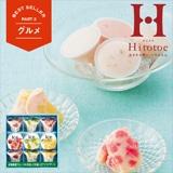 [Hitotoe] 凍らせて食べるアイスデザート