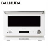 [バルミューダ] BALMUDA The Range オーブンレンジ ホワイト