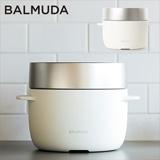 [バルミューダ] BALMUDA The Gohan 炊飯器 ホワイト