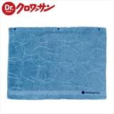 ハイドロ銀チタン(R) パパの臭いがしない枕カバー ブルー