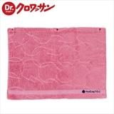 ハイドロ銀チタン(R) パパの臭いがしない枕カバー ピンク