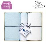 [日本の極み] 笑顔をつくるおぼろタオルB ブルーB