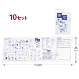 防災てぬぐい(10枚)×10セット