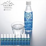 [山形の極み]山形県西川町産 月光の水〜山形 月山自然水