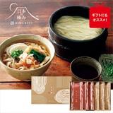 [日本の極み]名古屋よしだ麺半生麺セット