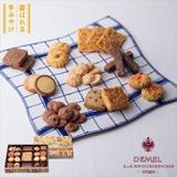 [デメル]クッキー詰合せ
