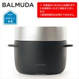 [バルミューダ]BALMUDA The Gohan炊飯器ブラック
