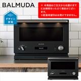 [バルミューダ]BALMUDA The Rangeオーブンレンジブラック