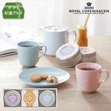 [ロイヤルコペンハーゲン]紅茶2缶・クッキー1種詰合せ