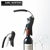 [カールメルテンス]ワインオープナー