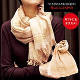 米沢織 スカーフ