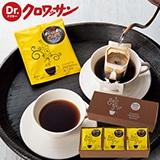 [タニタ] コーヒープレミアムブレンド