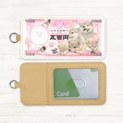 豆柴紙幣 パスケース(郵便局オリジナルカラー)