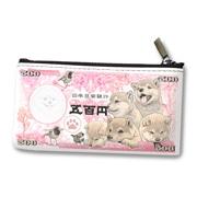 豆柴紙幣 小銭入れ(郵便局オリジナルカラー)